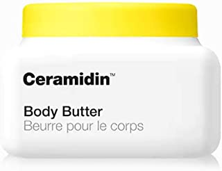 New Ceramidin (BodyButter 200ml)