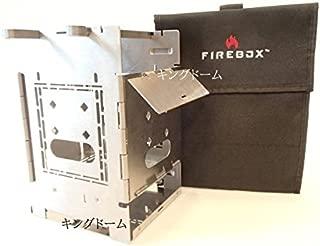 FIREBOX(ファイヤーボックス) バーベキューコンロ・焚火台 G2 ストーブ本体+専用ケース 5インチ ウッドストーブ 2点セット 【日本正規品】