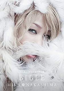 「雪の華15周年記念ベスト盤 BIBLE」(初回生産限定盤A)(Blu-ray Disc付)(特典なし)...