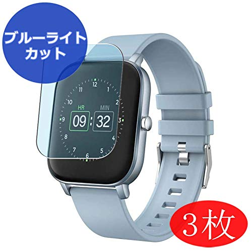 [3 Pack] Synvy Anti Blue Light Screen Protector Compatible with AMATAGE P8 Smartwatch Smart Watch Screen Film Protective Protectors [Not Tempered Glass]
