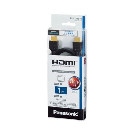 Panasonic HDMIケーブル 1.0m ブラック RP-CDHS10-K