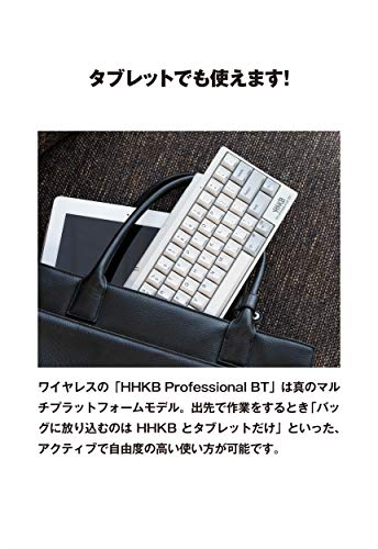 41owCvccX6L-DELLの「New XPS 13 (9370)」を実機レビュー!デルアンバサダーXPS体験モニターに当選しちゃった。