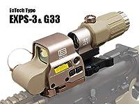 EOTechタイプ HHSレプリカセット EXPS-3 ホロサイト【TAN】 & GEN3 G33 ブースター セット (専用ハードケース付き)