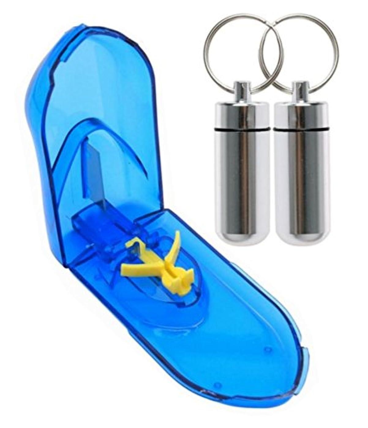 カイウス野心はっきりと【HappyHome】簡単操作 ピルカッター + 防水 ピルケース 2個セット (ブルー)