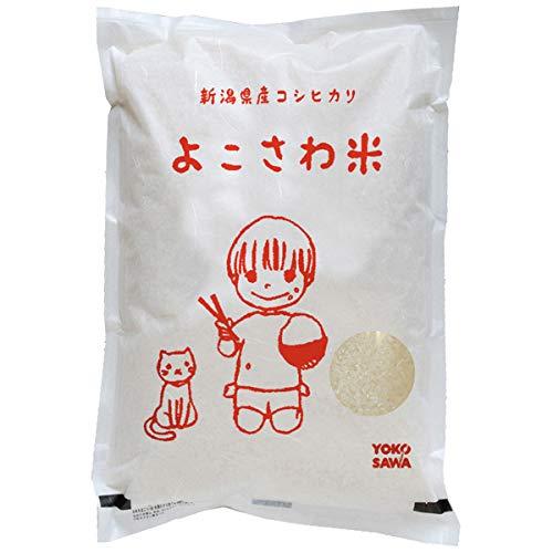 新潟県認証 特別栽培米コシヒカリ よこさわ米 玄米 5キロ 新潟県産コシヒカリ 有機肥料使用 減農薬栽培