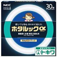 NEC 残光・3波長形蛍光ランプ 32形 ホタルックα FRESH色(3波長形昼光色) FCL32EDF/30-SHG-A