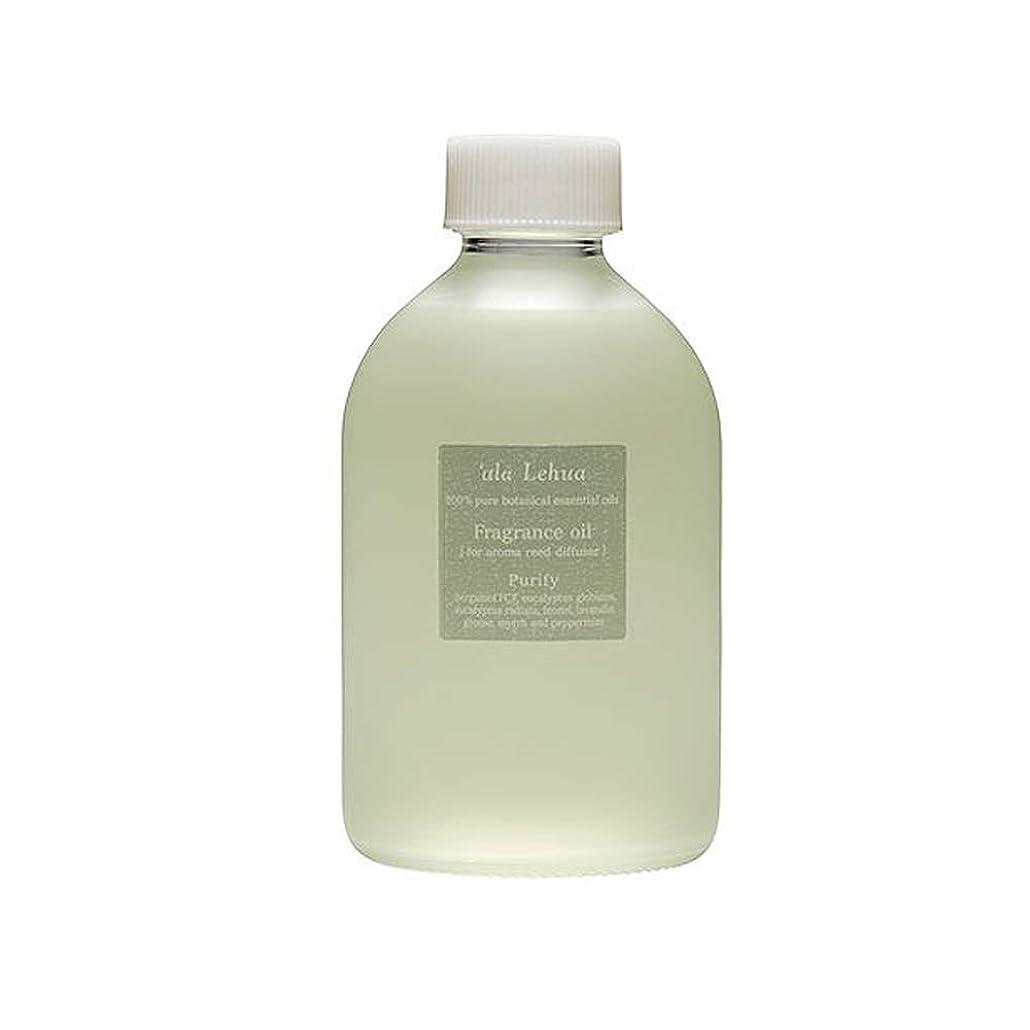 みなさん準備したバースト`ala Lehua (アラレフア) フレグランスオイル 250ml purify
