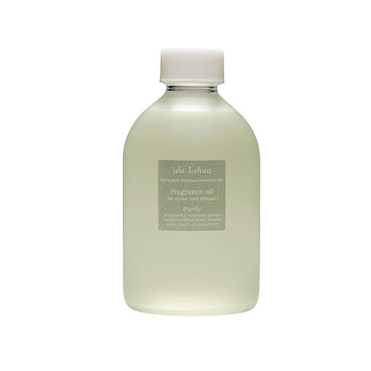 おとうさん百万ガジュマル`ala Lehua (アラレフア) フレグランスオイル 250ml purify