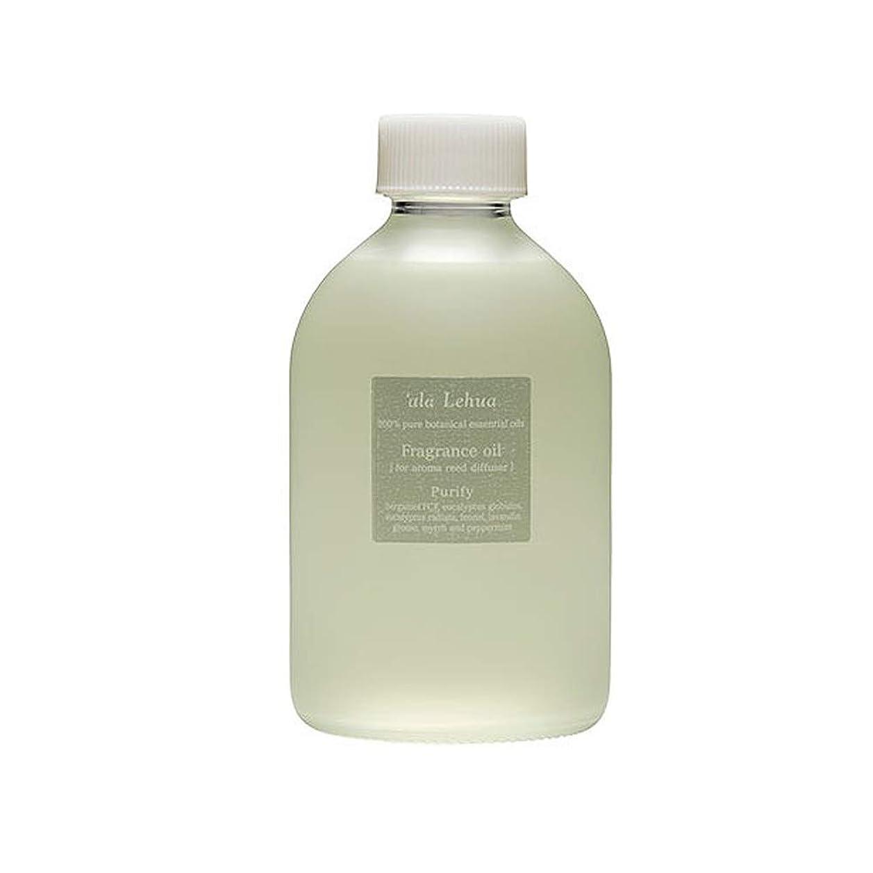 燃料尽きる脆い`ala Lehua (アラレフア) フレグランスオイル 250ml purify