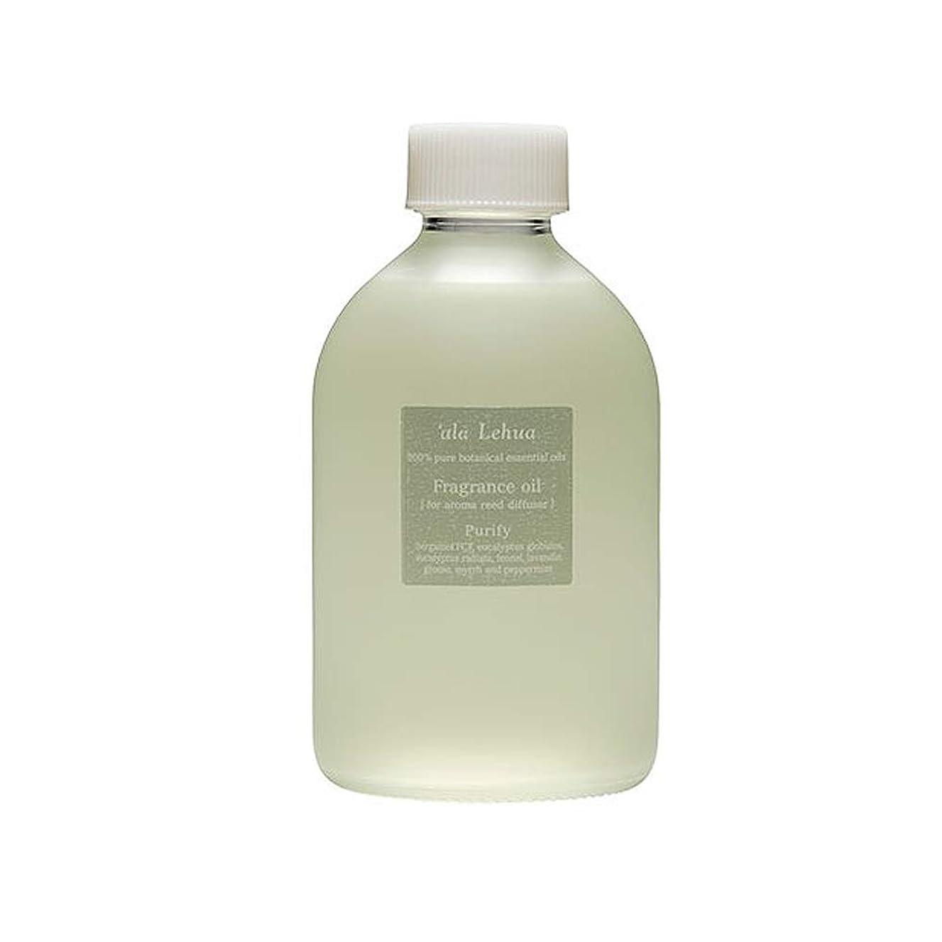 フレットのれん最も`ala Lehua (アラレフア) フレグランスオイル 250ml purify