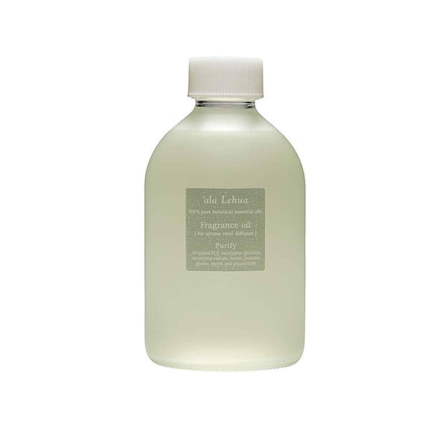 悩む中央値差別`ala Lehua (アラレフア) フレグランスオイル 250ml purify