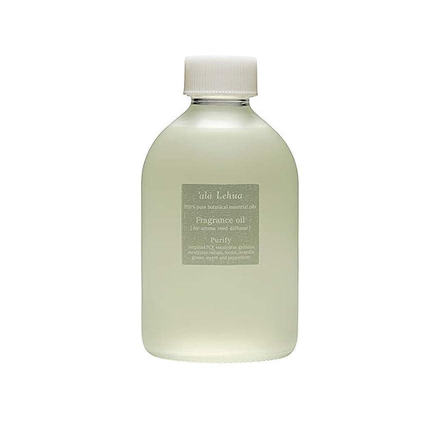 切り刻む領収書汚い`ala Lehua (アラレフア) フレグランスオイル 250ml purify