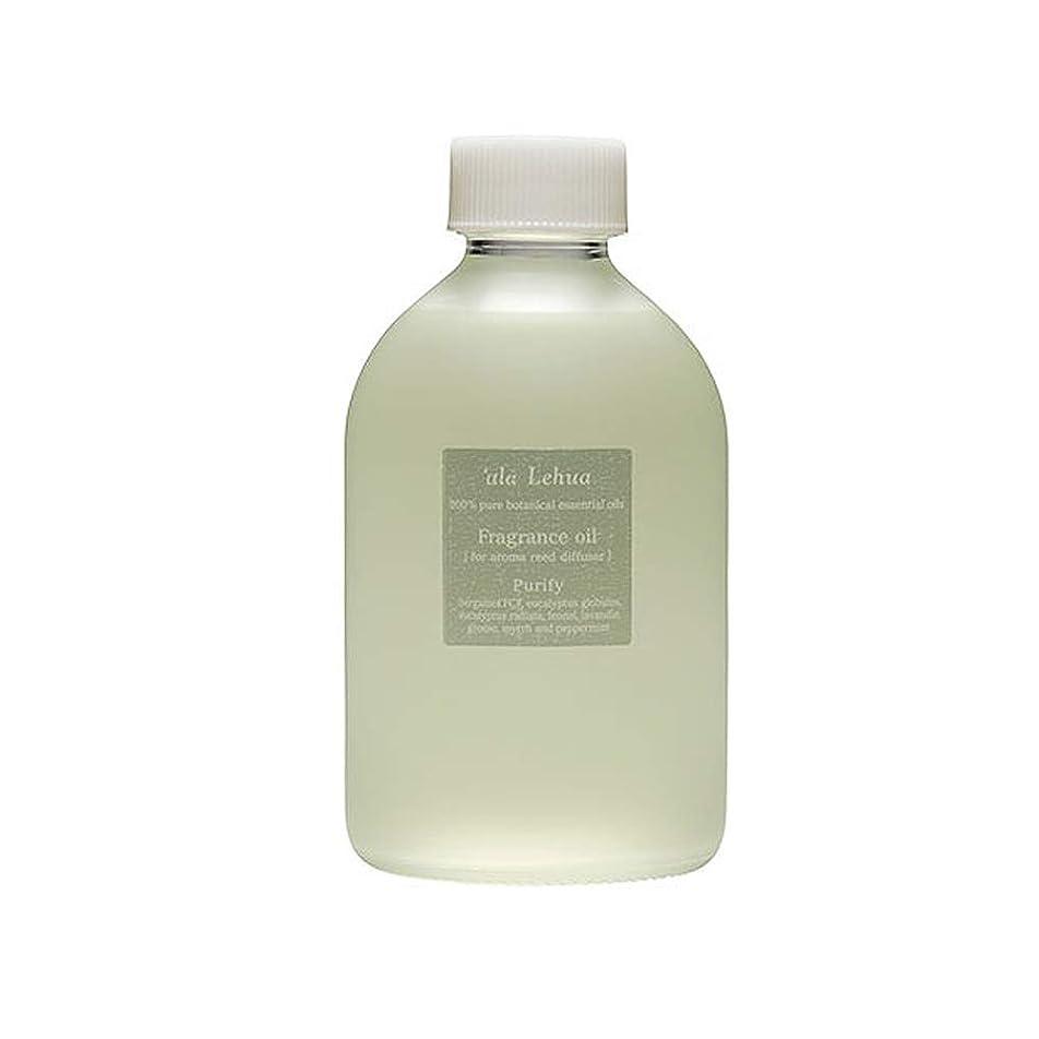 確率ロビー報酬`ala Lehua (アラレフア) フレグランスオイル 250ml purify