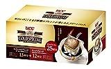 ゴールドスペシャル ドリップコーヒー アソートパック 粉 (8gx25p) 200g