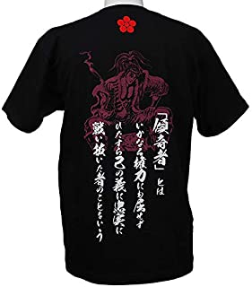 花の慶次 Tシャツ 傾奇者 前田慶次 (L) だがそれがいい
