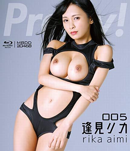 逢見リカ / Pretty! 【Blu-ray(BD-R)】