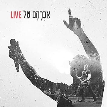 הופעה חיה (Live)