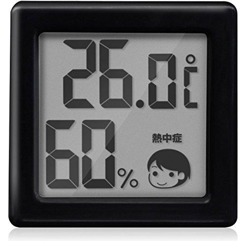 dretec(ドリテック) 温湿度計 温度 湿度 デジタル O-257BK(ブラック)