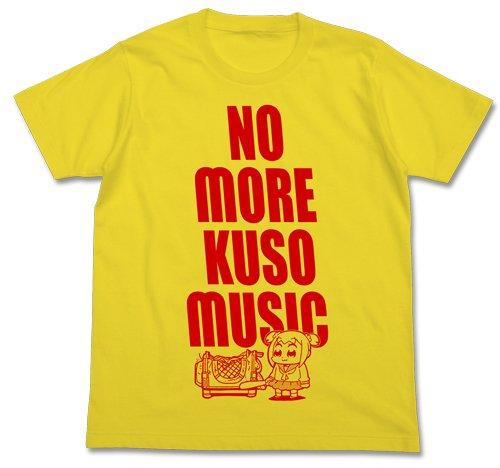 ポプテピピック クソミュージックTシャツ イエロー XLサイズ