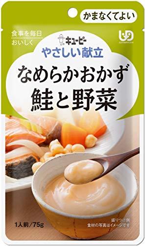 キユーピー やさしい献立 なめらかおかず 鮭と野菜 75g×6個【区分4:かまなくてよい】