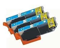EPSON IC6CL80L/IC80L 互換インクカートリッジ 対応 ICLC80L ライトシアン 単品3個セット 大容量 ICチップ(残量表示機能)付き