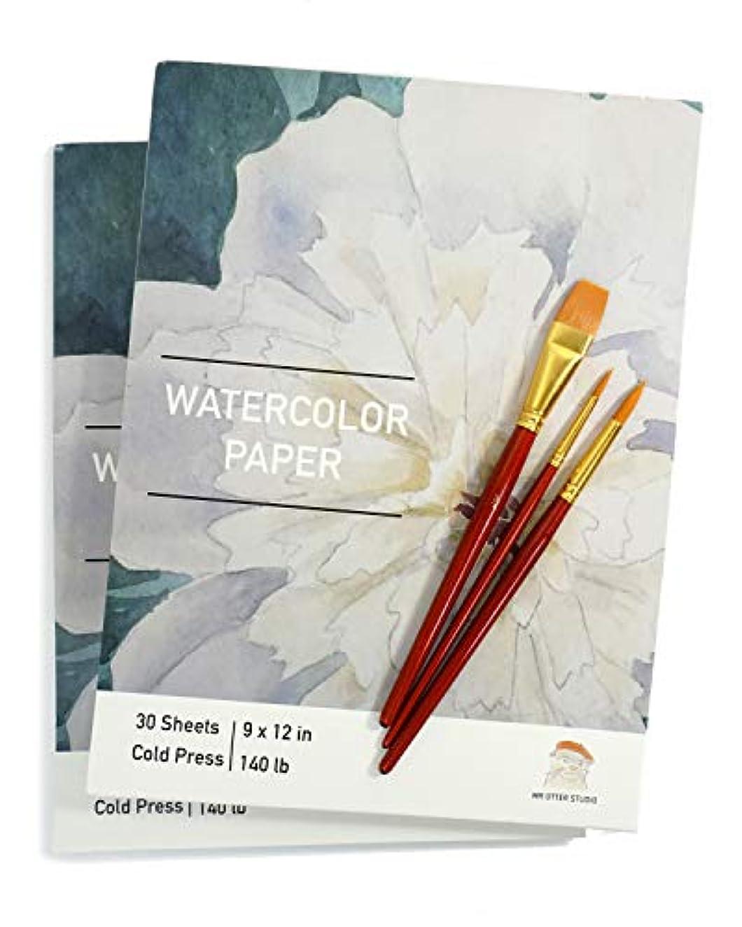 Mr Otter Studio Watercolor Paper Sketchbook 2 Pack, Textured 9
