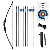 Mxessua 45' Recurve Bow and Arrows Set Outdoor Archery Beginner Gift Longbow Kit with 9 Arrows 4 Target Face Paper 18 Lb for Teens (Black)
