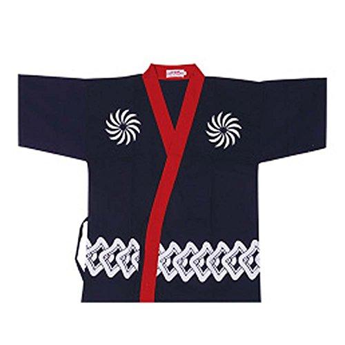Sushi Bar Restaurant Chef Jacket Ropa Camarero Half Sleeve Uniforme Kimono Tops, # 03