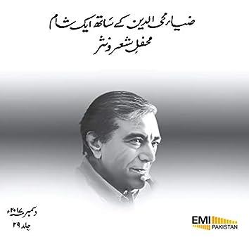 Zia Mohyeddin Ke Sath Ek Shaam, Vol. 29