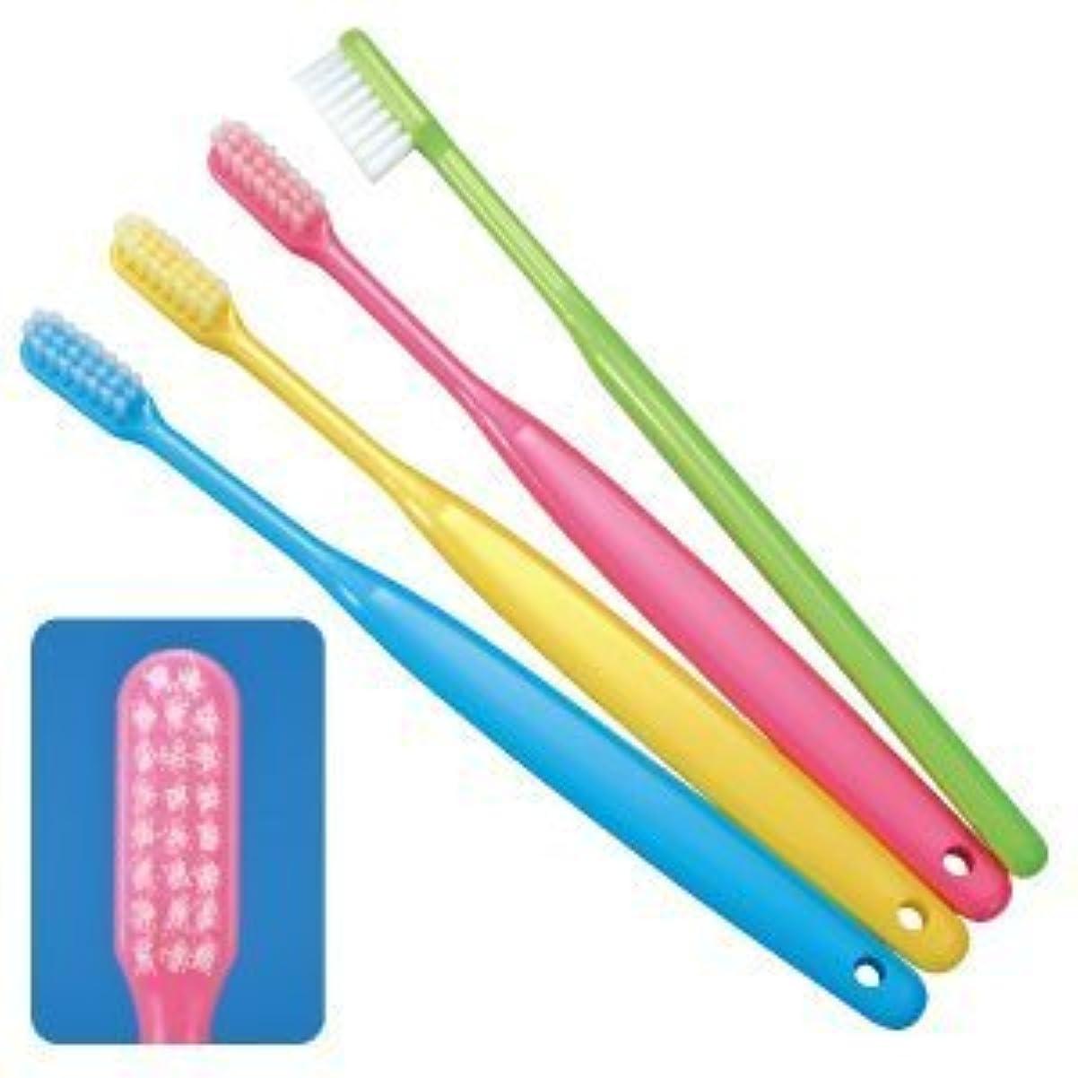 紀元前発生する技術Ci バリュー歯ブラシ Mふつう ピンク 50本入り