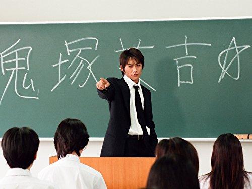 いち教師です
