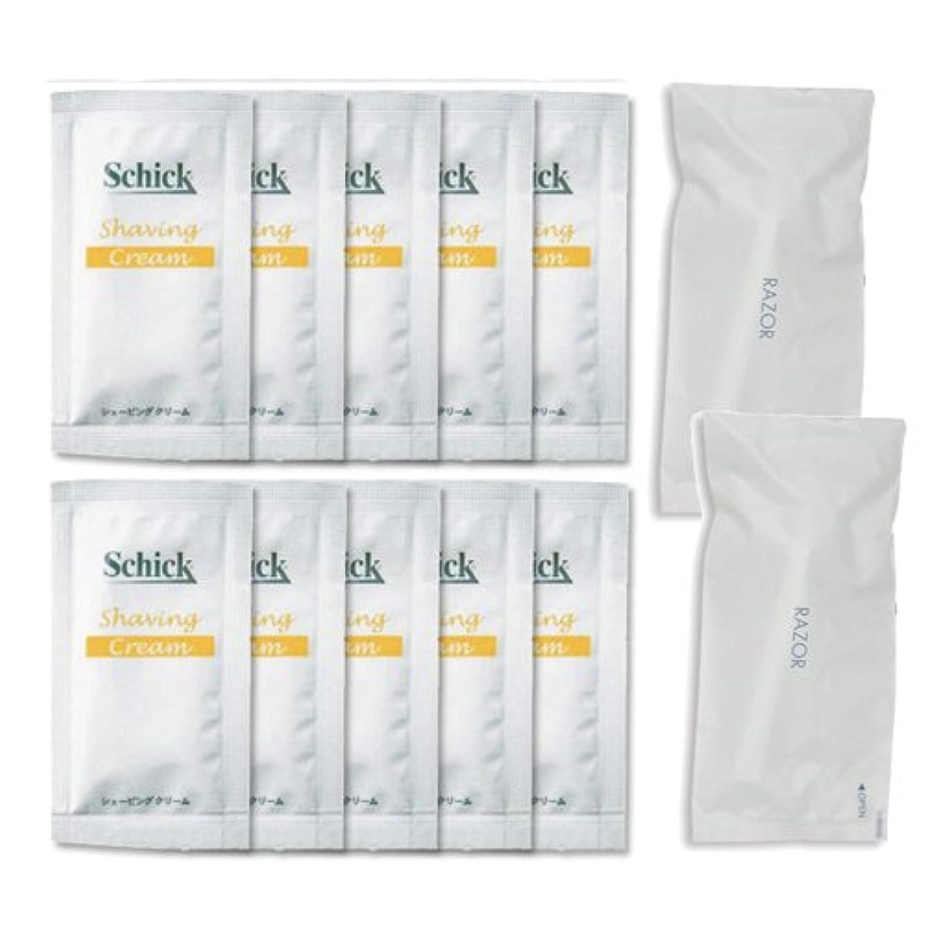 シェルター推測する国民シック シェービングクリーム 3gパウチ 10個 + 個包装カミソリ2個(T字カミソリ)