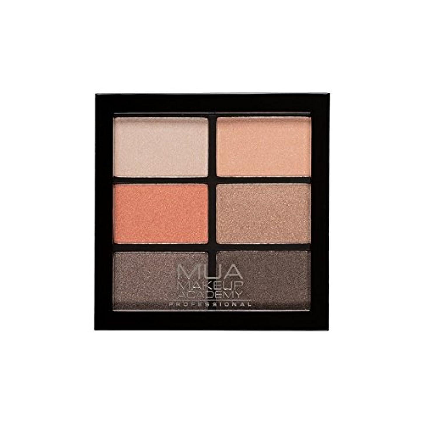 消費オープニングやりすぎプロ6日陰パレットサンゴ料理 x4 - MUA Professional 6 Shade Palette Coral Delights (Pack of 4) [並行輸入品]