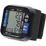 dretec ドリテック 血圧計 手首式 手首 自動 コンパクト デジタル シンプル