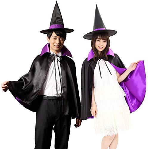 Party City コスプレ 2カラーマント ユニセックス 紫 黒