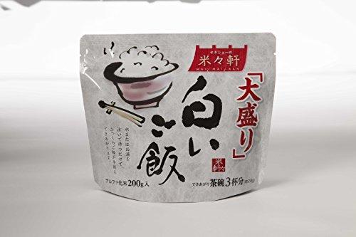 アルファ化米 大盛り白いご飯 200グラム 20食セット