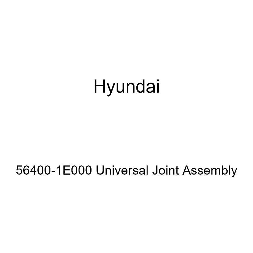 Genuine Hyundai 56400-1E000 Universal Joint Assembly