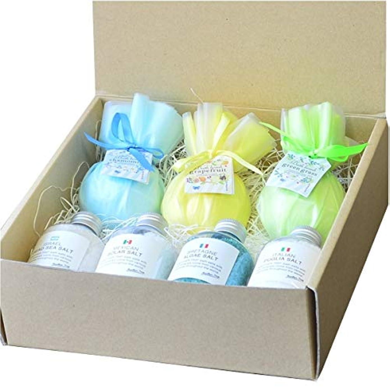 興奮する効率花瓶ギフト 世界のバスソルトとバスボム入浴剤のセット 入浴剤セットB 箱リボン付