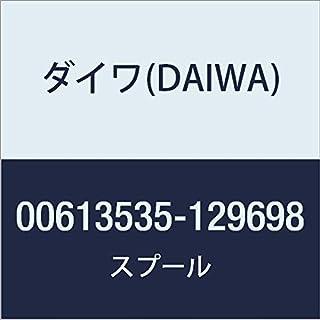 ダイワ(DAIWA) リール 純正パーツ 19 スティーズ CT SV TW 700XHL スプール (20-28) 部品番号 26 部品コード 129698 00613535129698