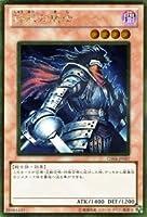 遊戯王カード 【終末の騎士】【ゴールドレア】 GS04-JP007-GR 《ゴールドシリーズ2012》