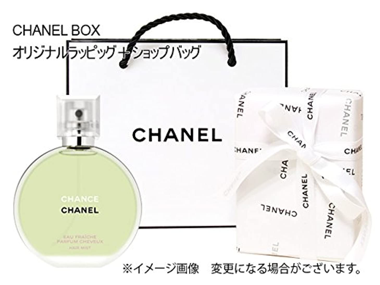 役に立たないお組み込むCHANEL(シャネル) CHANCE EAU FRAICHE PARFUM CHEVEUX HAIR MIST シャネル チャンス オーフレッシュ ヘアミスト35ml CHANEL BOX オリジナルラッピング+ショップバッグ(並行輸入)