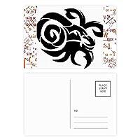 星座は山羊座十二宮のサイン 公式ポストカードセットサンクスカード郵送側20個