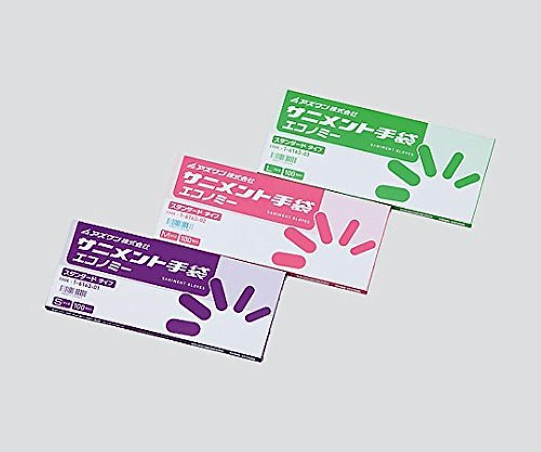 細部伝染性脊椎アズワン1-6163-02サニメント手袋PEスタンダード(エコノミー)M1箱