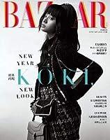 雑誌 Harper's BAZAAR 1月號 2020 第359期 台湾版 KOKI(こうき/木村光希):表紙!記事掲載! ハーパーズバザー 台湾雑誌