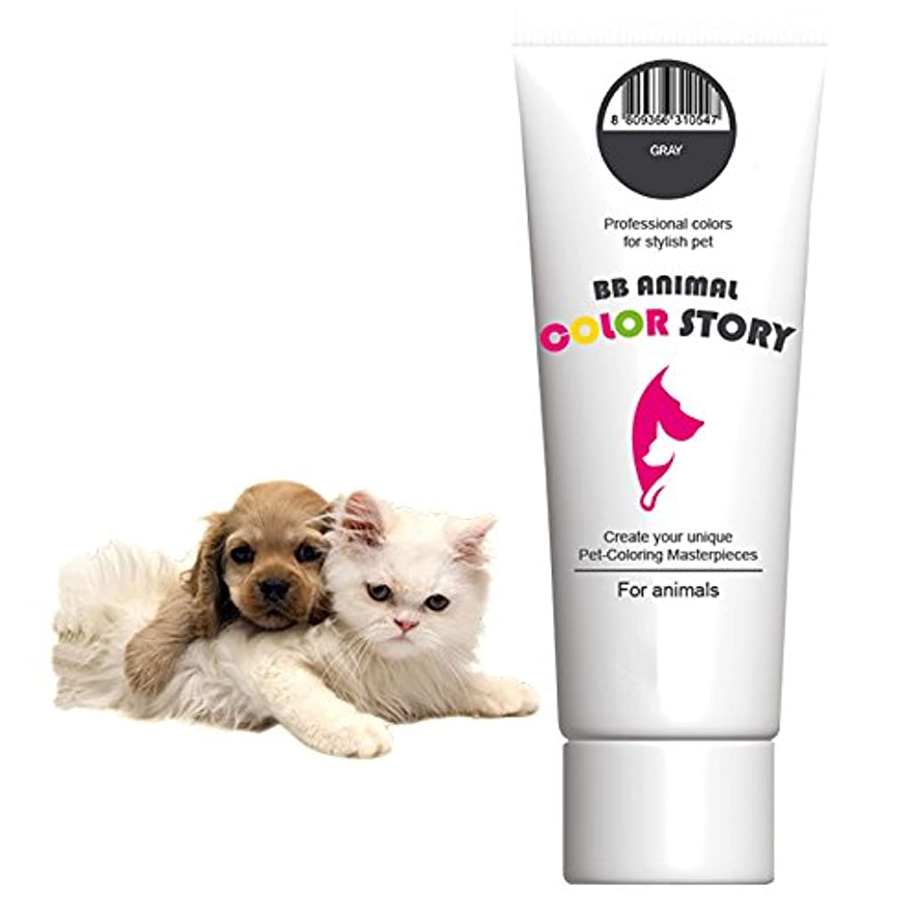マイク珍味かき混ぜる毛染め, 犬ヘアダイ, Gray, カラーリング Dog Hair Dye Hair Coloring Hair Bleach Professional Colors for Stylish Pet 50ml 並行輸入