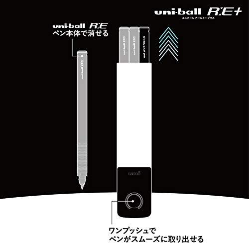 『三菱鉛筆 ボールペンセット ユニボールRE+ パールホワイト URP800051PPA1』の4枚目の画像