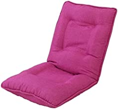 WJMLS Floor Folding Gaming Sofa Chair Lounger Folding Adjustable for Adults & Kids Transformable Folding Sleeper Lounge - Great for Reading Games Meditat (Color : E)
