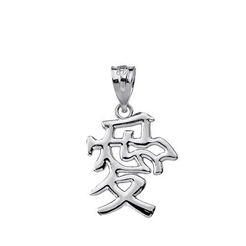 Sterling Silver Japanese Kanji Charm Love Symbol Pendant