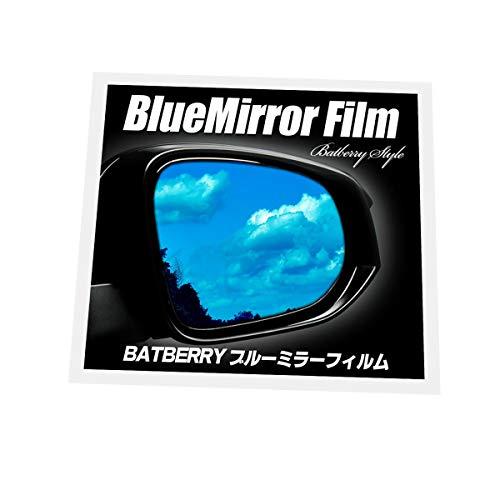 BATBERRY ブルーミラーフィルム マツダ アクセラスポーツ BM系 後期用 左右セット