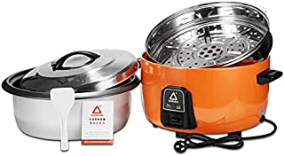Electric Rice Cooking Pot 28 Liter Large Size